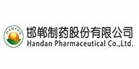 邯郸制药logo