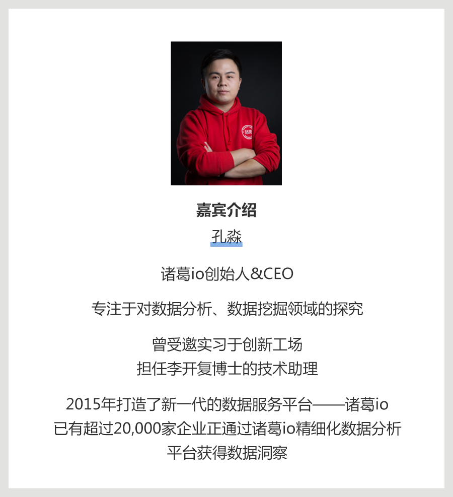 QQ图片20170918152156