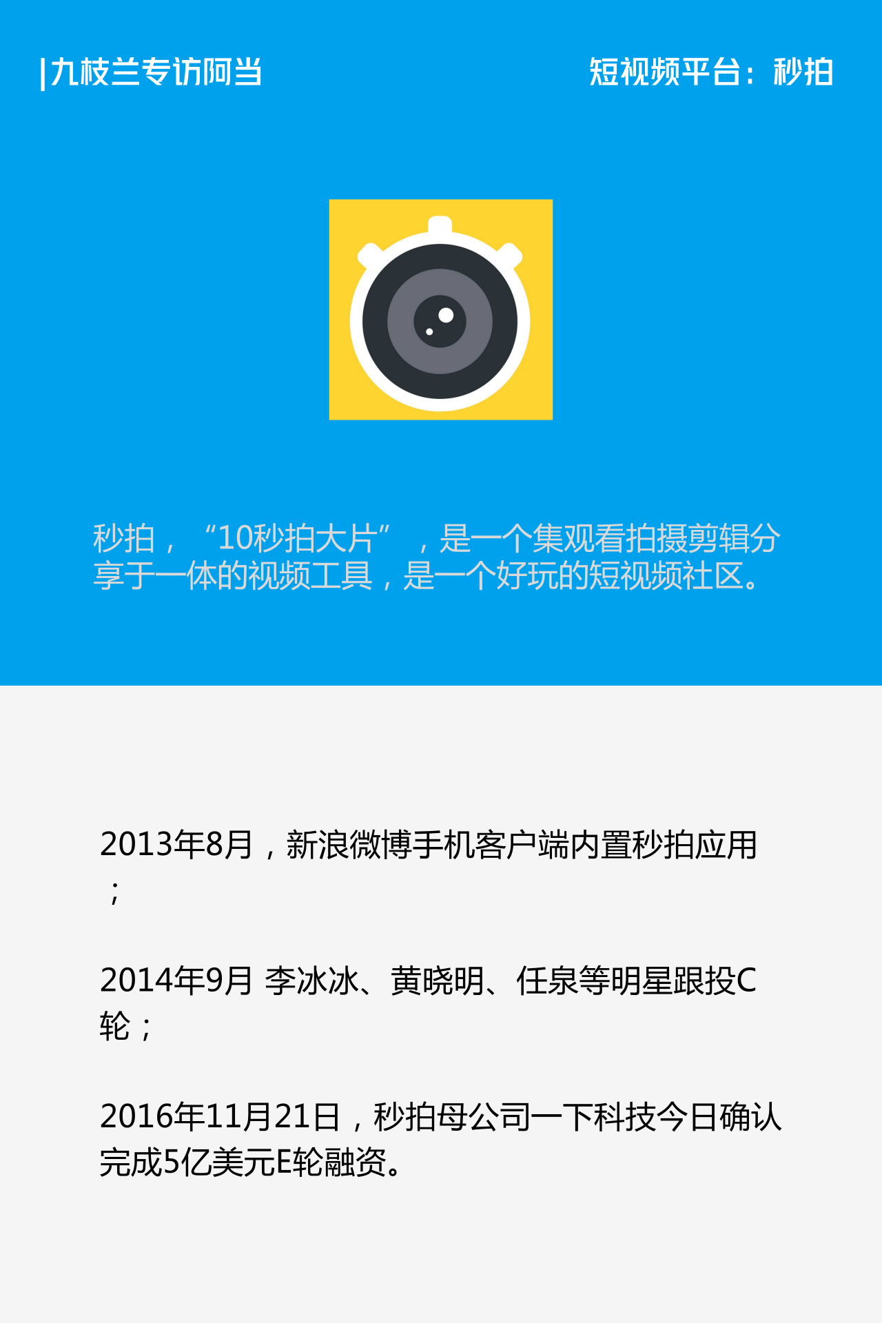 未命名_公众号竖版配图_2018.05.17 (2)