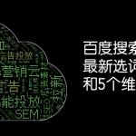 广告类文章首图_公众号封面首图_2021-07-07-0