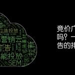 广告类文章首图_公众号封面首图_2021-07-20-0