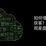 广告类文章首图_公众号封面首图_2021-07-30-0