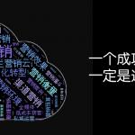 营销类文章首图_公众号封面首图_2021-07-09-0