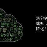 广告类文章首图_公众号封面首图_2021-08-01-0
