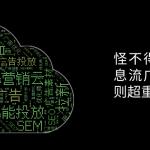 广告类文章首图_公众号封面首图_2021-08-05-0