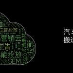 广告类文章首图_公众号封面首图_2021-08-11-0